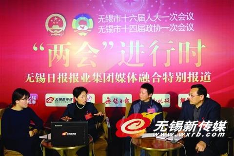 嘉宾:从左至右王珍珍、高建宁、吴正国