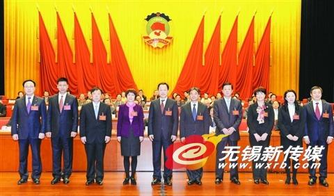 政协无锡市十四届一次会议闭幕,新一届领导成员集体亮相。(张立伟/摄)