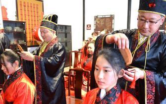 东林书院举办第二届成人礼