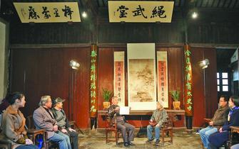 杨绛逝世周年祭 珍贵手书回故里