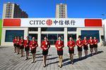 中信银行无锡分行集中开展防范非法集资宣传活动