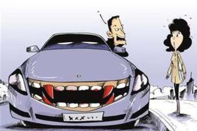 骗子用借来的钱买车装阔 租来20辆借钱200多万元