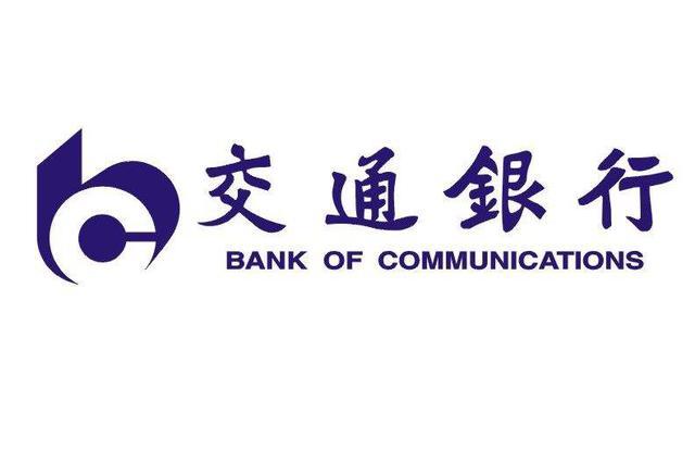 """交行无锡分行成为""""锡信贷""""首批试点合作银行"""
