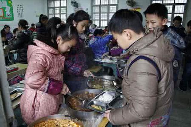 新吴区对中小学食堂伙食费限价管理 定价须家长参与