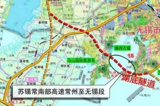 苏锡常南部高速无锡段今天开工 太湖下建11公里隧道
