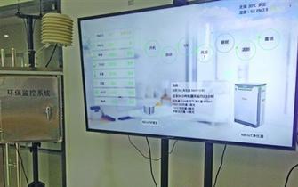 无锡建全国首个窄带商用网