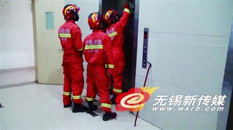 消防员处置困人电梯
