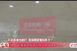 不去香港也能打 宫颈癌疫苗知多少