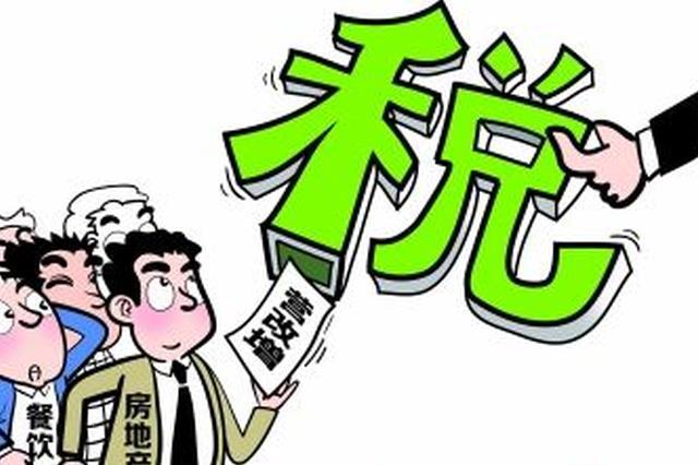 支付宝可以缴税了 全省首单花落惠山区国税局