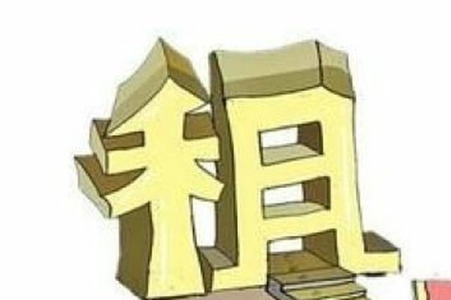 创造新土地供给满足新市民需求 国土资源部有关负责人谈集体租