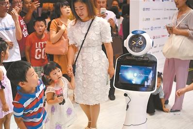 服务型智能语音实体机器人