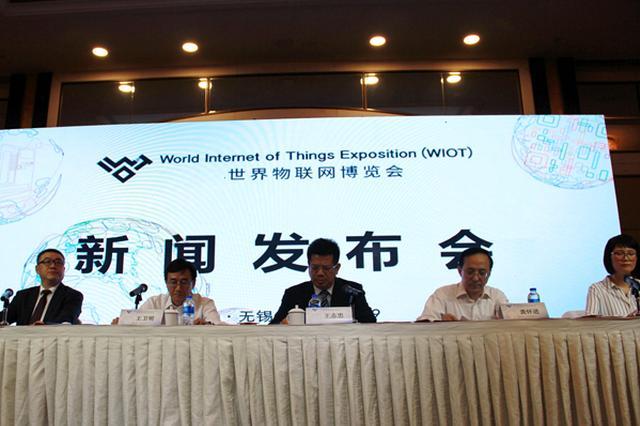 2017世界物博會展示世界最前沿科技