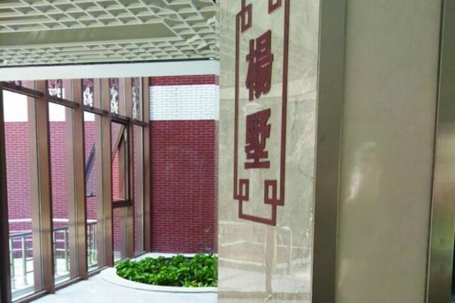 """学生宿舍以古村落命名 省锡中公寓楼还成立了""""社居委"""""""