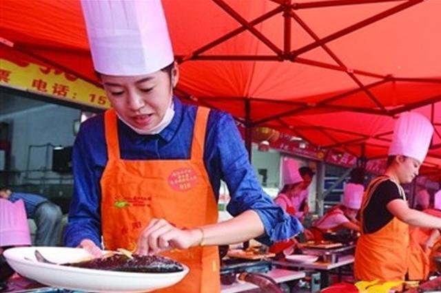 无锡市第四届美厨娘厨艺大赛在盛阳食品城举行