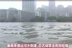 无锡遭遇特大暴雨 导致河水倒灌淹没道路