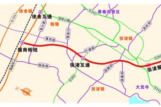 宜长高速公路江苏先导段开工 计划工期为四年