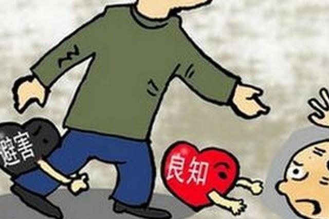 """中国""""好人法""""10月起实施 向""""英雄流血又流泪""""说不"""