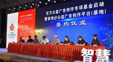 2017中国(无锡)互联网广告暨网络营销论坛启幕