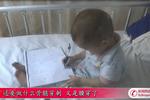 【求助】儿女双全幸福之家梦碎 两岁幼童高危亟待救助