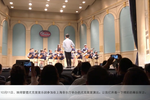 埃得蒙德尤克里里乐团成立 在上海音乐厅荣耀揭幕