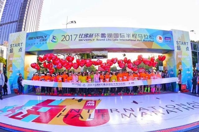 万名选手环蠡湖竞跑 最美马拉松赛道