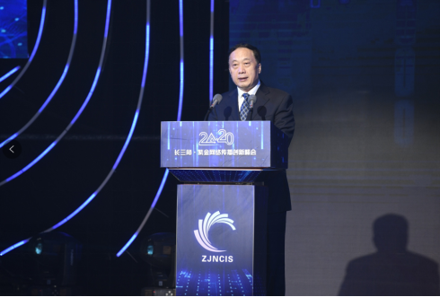 全国人大社会建设委员会副主任委员、中国网络社会组织联合会会长任贤良