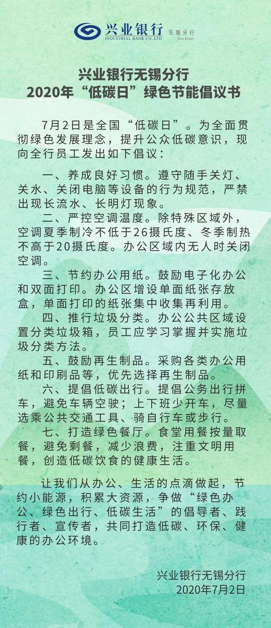 姚波出任中国平安联席CEO 马明哲辞任CEO 继续担任董事长
