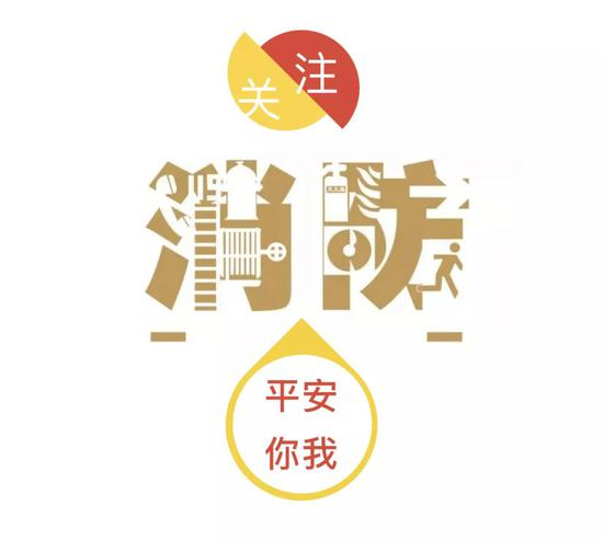 宜兴市卫生健康系统开展消防安全系列活动