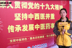 市中医院与香港远程中医临床教学视频