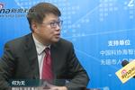 2018太湖(马山)生命与健康论坛—新浪高端访谈 何为无 博士