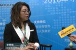 2018太湖(马山)生命与健康论坛—新浪高端访谈  李秀艳 博士