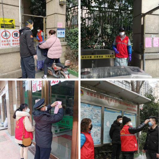 香梅三社区党员志愿者开展宣传、排查和消毒工作