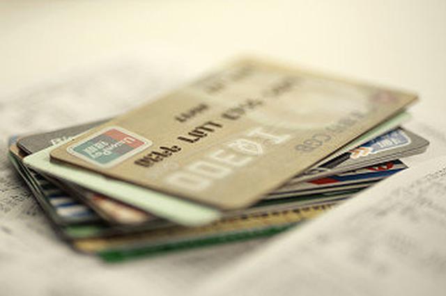 熊孩子偷绑银行卡玩游戏 一个月花掉家长5万多元