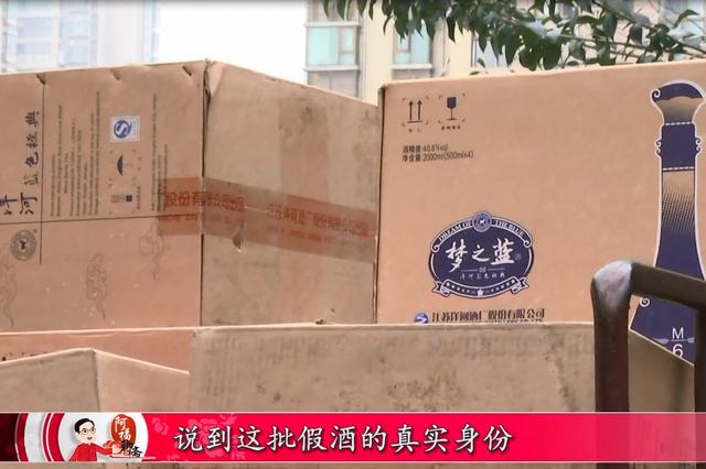 """假酒作坊被端 警方集中销毁100万元""""高档酒"""""""