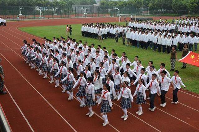 首轮新优质学校满意度超九成 家门口的好学校越来越多