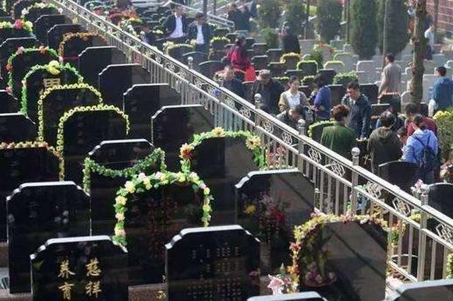 各公墓提前进入集中祭扫期 午后可避祭扫高峰