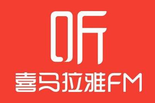 """新吴区图书馆开通""""书乡电台"""" 视障读者群体阅读体验更好"""
