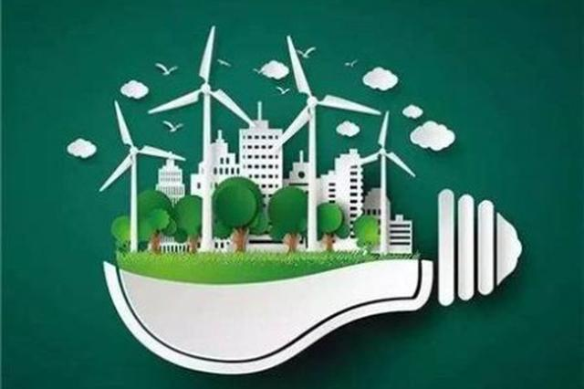 环保税4月1日起申报全市4000多家纳税人需缴纳