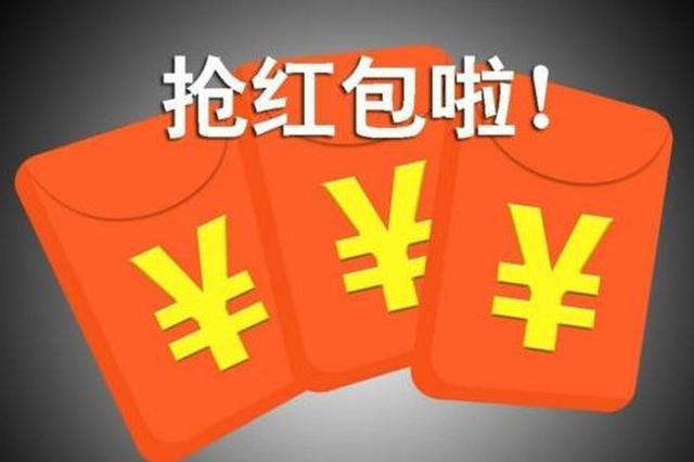 警方查获赌博QQ群  涉案赌资逾百万元