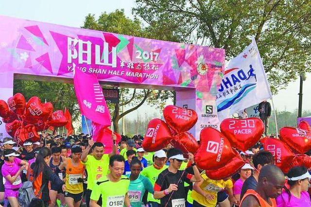 奔跑在粉色桃花海中阳山半马4月1日鸣枪