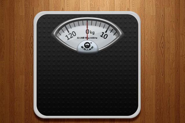 1800元的体重秤免费用原来是为公众号圈粉引流