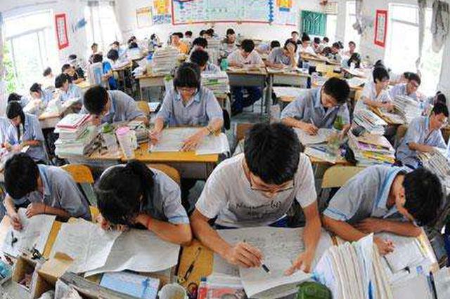 全面取消5类高考加分项 不影响江苏考生