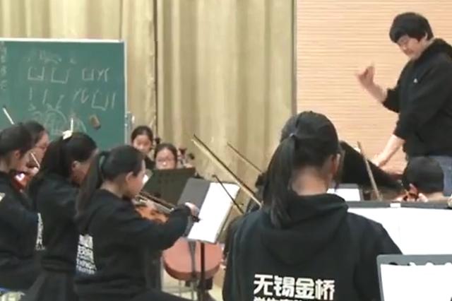 """预告:""""2018金桥学生交响乐团春季交响弦乐专场音乐会""""即将"""