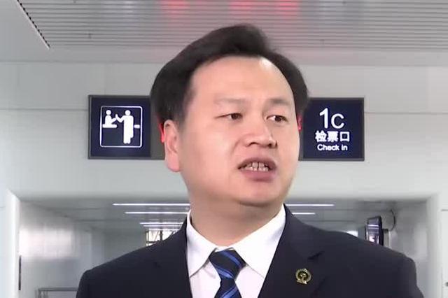 4月20号起因施工影响  城际站近半数上行列车将停运