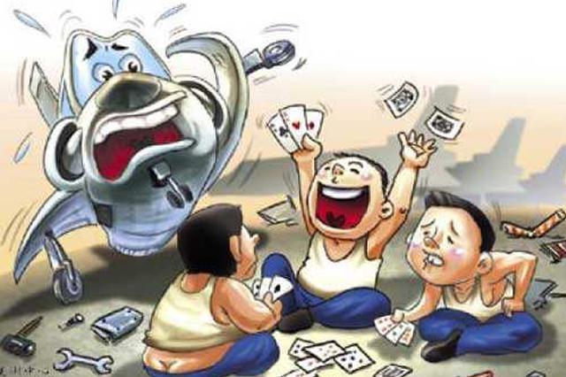 7人团队组织网上聚赌 10个月获利近500万元