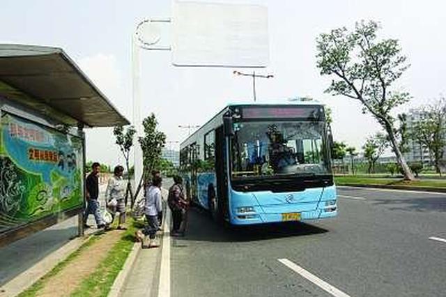 优化公交线路  让市民参与设计公交线路