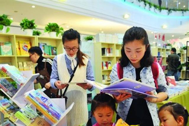 第二届梁溪特色书展来啦 在书中遇见更好人生