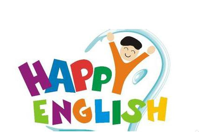 国际部学生分享 学英语有好方法