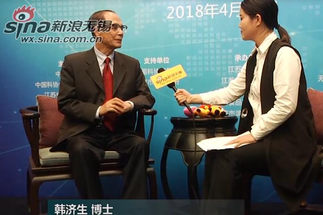 2018太湖(马山)生命与健康论坛—新浪高端访谈  韩济生 博士