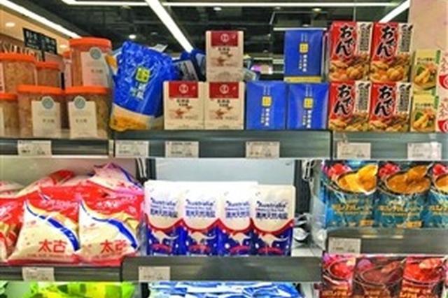 无锡一年售出2.88万吨食盐 人均日摄入量8-10克